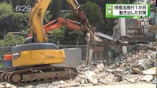 空き家対策特措法 宮崎県の取組みに弊社が紹介されました