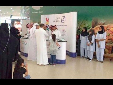 Wow..!! TKI Di Arab Saudi Di Pajang Di Mall Untuk Di Pilih