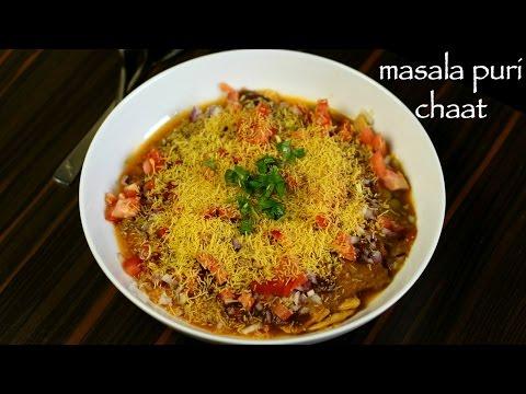 masala puri recipe   masala puri chaat recipe   masala poori recipe
