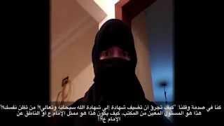 الأنصار يبايعون الإمام تحت الرايات السود ج الثاني_ Ansar Pledge Allegiance under Black Banners p 2
