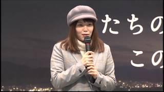 あのYABEKEで話題の矢部みほさんとオートレーサー佐藤摩弥選手のトーク...