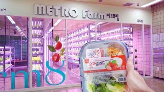 Metro Farm Vending Machine Sal…