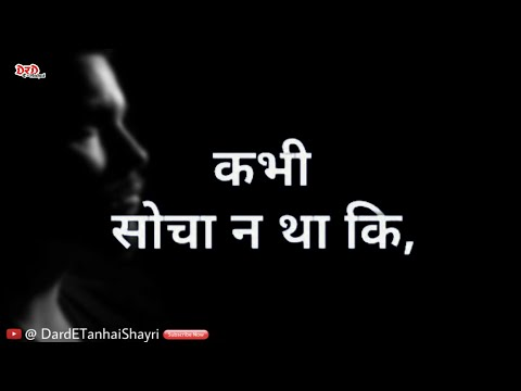 Whatsapp status || True heart touching love line status video