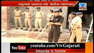 Karnataka CM Race: Tight Security at Governor Vajubhai Vala's Residence in Rajkot   Vtv News