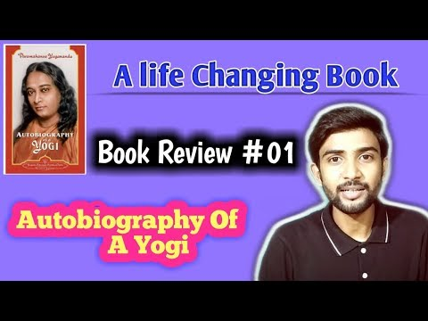 Autobiography Of A Yogi || Book Review – 01 || By Vivekanand Vimal