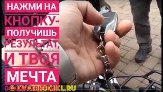 ATV Grizlik X16 mini Квадроцикл детский бензиновый для детей 49 сс от 4 лет