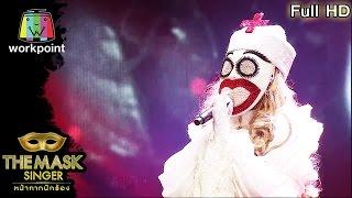 คุกเข่า - หน้ากากพยาบาล   THE MASK SINGER หน้ากากนักร้อง