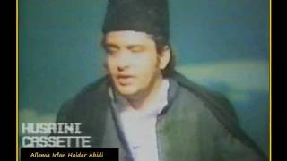 Allama Irfan Haider Abidi Best Majalis and Nasir Jahan Salaam Kabraye Gee Zainab (sa) in colour