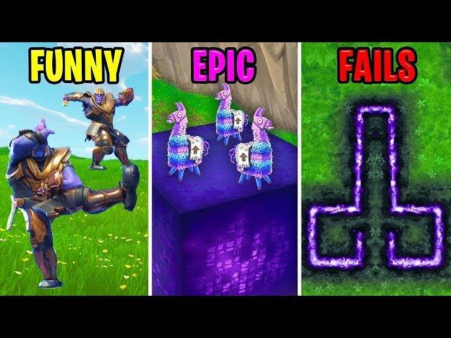 FUNNY vs EPIC vs FAILS - Fortnite Battle Royale