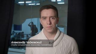 Александр Чайковский о курсе «Разумный email-маркетинг»