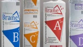 видео Brane B - пароизоляция