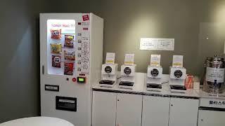무인카페#라면자판기#소자본창업#자판기#스터티카페#셀프카…