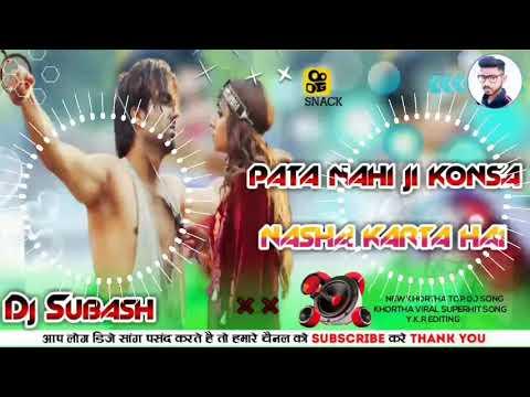 O Pata Nahin Ji Kaun Sa Nasha Karta Hai Titliaan Dj Remix Song | Dj Subash Babu Hi Tech Babhnan