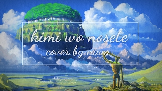 ❁『Kimi wo nosete』 Cover 【niwa】