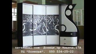 Шкаф - купе радиусный. Сборка.(, 2013-07-21T06:47:55.000Z)