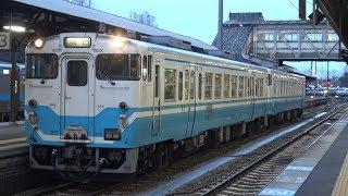 【4K】JR鳴門線 普通列車キハ47形気動車 徳島駅発車