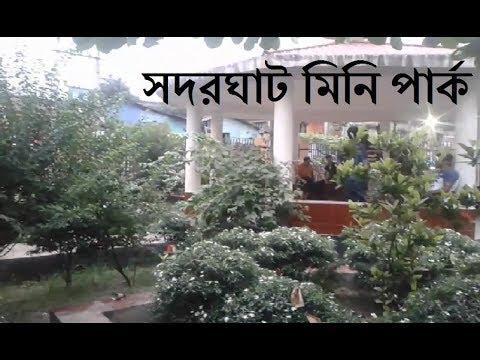 bangladeshi dating online