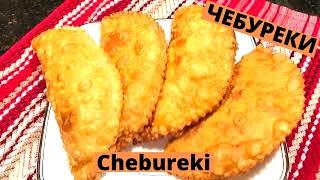 ЧЕБУРЕКИ рецепт - CHEBUREKI recipe