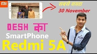 """Xiaomi """"DESH KA SMARTPHONE"""" Coming Soon 