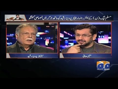 Jirga - 06-January-2018 - Geo News