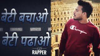 beti bachao beti padhao new rap song 2019