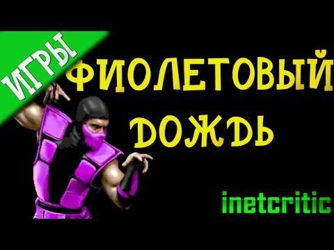 mortal kombat project 4.9.3 mugen скачать торрент