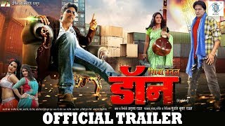 DON | Bhojpuri Movie 2018 | Official Trailer | Yash Mishra, Anjana Singh