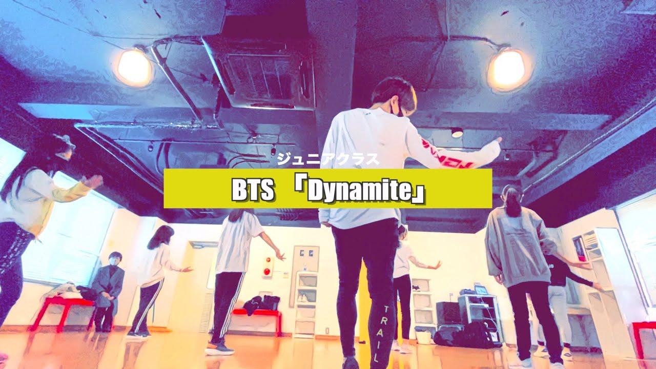 新富町K-POPジュニアクラスの様子 BTS「Dynamite」を練習中です【K-POPダンススクール】
