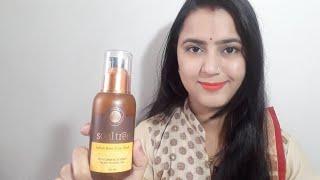 Soultree indian rose face wash review #vishakhavyassharma #soultree
