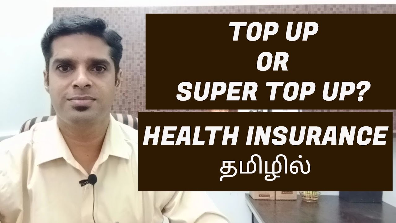 Top up or Super Top up Health insurance policy in Tamil | Nivas N