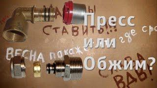 видео цанговое соединение труб