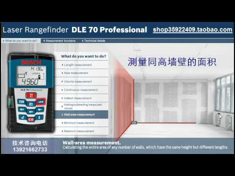 Bosch Dle 70 Youtube