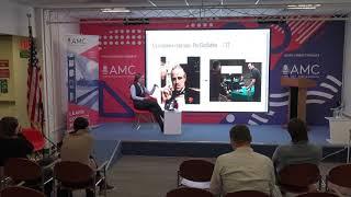 Смотреть видео Разговор об ИТ в России сегодня. Вводная лекция о венчурном рынке онлайн