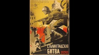 The Battle of Stalingrad: Part 1/2 (1949) [Eng sub]