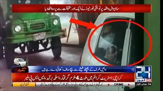 New Findings In Sahiwal CTD Operation Revealed