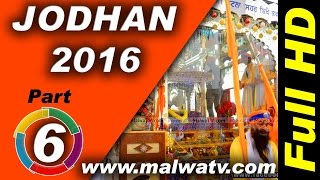 JODHAN (Ludhiana)    NAGAR KIRTAN - 2016    Full HD    Part LAST