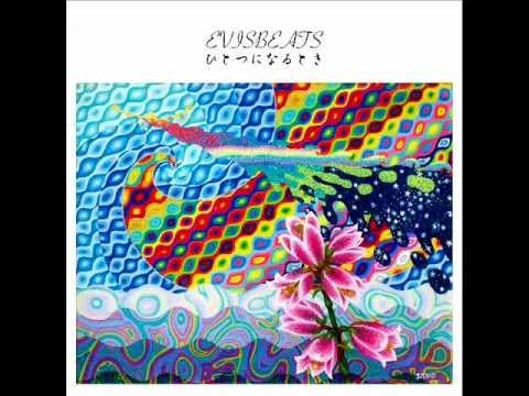 EVISBeats feat. Dengaryu - Yureru (NEW SONG NEW ARTIST DECEMBER 2012) (US Remastered)