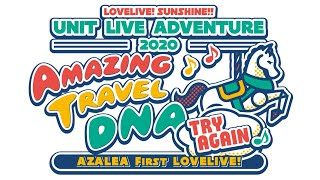 Amazing Travel DNA Try Again Azalea First Love Live! Merch   Unboxing