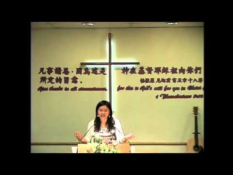 11.18.12 [Boon Church] Street Life Ministry (Amy Wong)