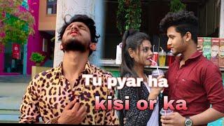 Tu Pyar Hai Kisi Aur Ka || Heart Touching Love Story | Cover By Sampreet Dutta | Loveway Production