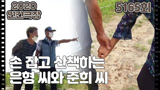 [사랑하는 희에게] (7/15) [인간극장/Screening Humanity]   KBS 211006 방송