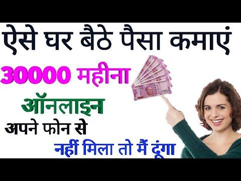 Earn Money Online In Mobile | Vclip App से पैसे कमाए घर बैठे | How To use Vclip (हिन्दी)