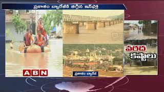 Ap Floods  Flood Inflow Steadily Decreasing Into Prakasam Barrage  Live Updates From Vijayawada