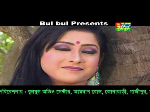Aj K Tomar Biyer Tarik / Koster Jibon / Dukhi lalon / Bulbul Audio Center