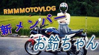 17歳のJKライダーがモトブログを始めるようですpart1 Japanese high school girl rider thumbnail