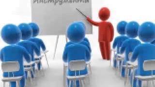 ICS - Приглашение на тренинг