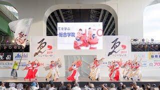 [4K] チーム満天星 泉州YOSAKOI ゑぇじゃないか祭り 2019