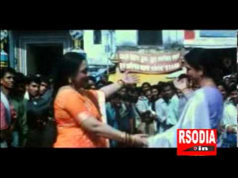 Sakhi Rahila A Singha Duara