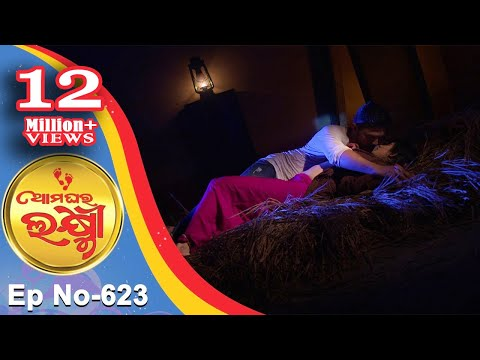 Ama Ghara Laxmi | Full Ep 623 | 5th May 2018 | Odia Serial – TarangTV