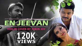 En Jeevan Vazhthe | Violin Cover | Jobin Joy